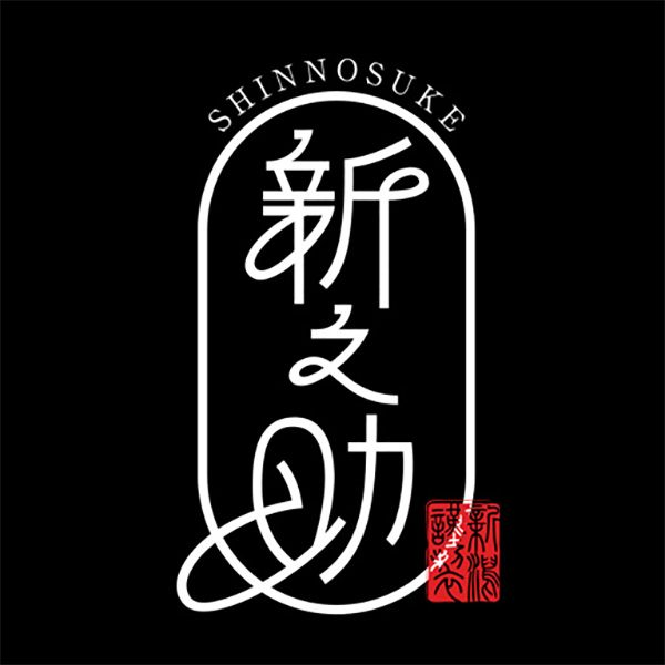 Shinnosuke Release Party