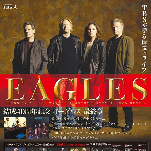 Eagles advertise on the news paper