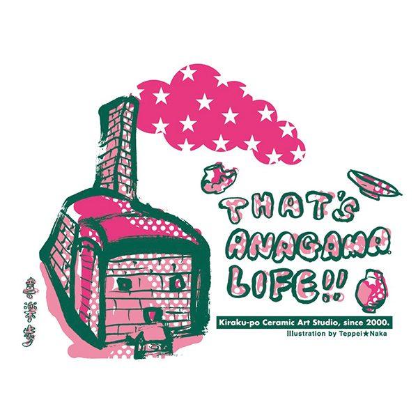 Kirakupo T-shirts Logo