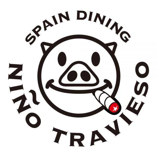 Nino Travieso Sticker Logo